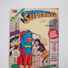 Tebeos: SUPERMÁN - Nº 888 - SOSPECHA CONFIRMADA - SUPERNIÑA, EL SEÑOR FISCAL - NOVARO 1972. Lote 205723966