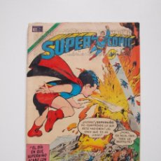 Tebeos: SUPER COMIC - SUPERCOMIC Nº 50 - EL DÍA EN QUE SUPERNIÑO ACABÓ CON EL MUNDO - SUPERMAN - NOVARO 1971. Lote 205805001