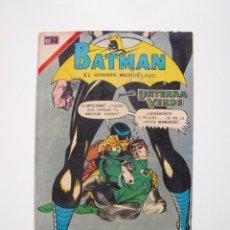 Tebeos: BATMAN Nº 587 - LINTERNA VERDE PERDIDO EN EL ESPACIO - GIL KANE - NOVARO 1971. Lote 205806640