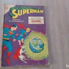 Tebeos: SUPERMAN - NRO. EXTRAORDINARIO - 01-06-62 -. Lote 205868502