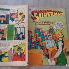 Tebeos: SUPERMAN - NUMERO 98 -. Lote 205868546