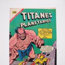 Tebeos: TITANES PLANETARIOS Nº 259 - DOS ESTÁN MUERTOS... SÓLO FALTAN DOS - NOVARO 1967. Lote 206150440