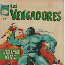 Tebeos: LOS VENGADORES: MARVEL - Nº 90, FEBRERO 24 DE 1968 ** EDITORA DE PERIÓDICOS, S.C.L, LA PRENSA **. Lote 206150695