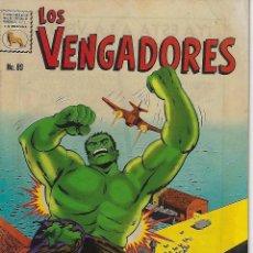 Tebeos: LOS VENGADORES: MARVEL - Nº 89, FEBRERO 17 DE 1968 ** EDITORA DE PERIÓDICOS, S.C.L, LA PRENSA **. Lote 206150775