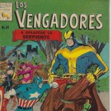 Tebeos: LOS VENGADORES: MARVEL - Nº 88, FEBRERO 10 DE 1968 ** EDITORA DE PERIÓDICOS, S.C.L, LA PRENSA **. Lote 206150957