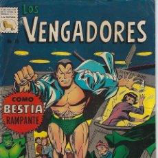 Tebeos: LOS VENGADORES: MARVEL - Nº 85, ENERO 20 DE 1968 ** EDITORA DE PERIÓDICOS, S.C.L, LA PRENSA **. Lote 206151088