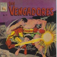 Tebeos: LOS VENGADORES: MARVEL - Nº 77, NOVIEMBRE 18 DE 1967 ** EDITORA DE PERIÓDICOS, S.C.L, LA PRENSA **. Lote 206151315