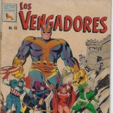 Tebeos: LOS VENGADORES: MARVEL - Nº 68, SEPTIEMBRE 9 DE 1967 ** EDITORA DE PERIÓDICOS, S.C.L, LA PRENSA **. Lote 206151481