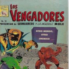 Tebeos: LOS VENGADORES: MARVEL - Nº 39, FEBRERO 4 DE 1967 ** EDITORA DE PERIÓDICOS, S.C.L, LA PRENSA **. Lote 206151923