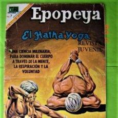 Tebeos: EPOPEYA Nº 130, EL HATHA YOGA. EDITORIAL NOVARO 1969. Lote 206278018