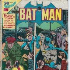 Tebeos: BATMAN: SERIE AGUILA - AÑO: XXVIII - Nº 2-1041 - AGOSTO 22 DE 1980 *** EDITORIAL NOVARO ***. Lote 207061725