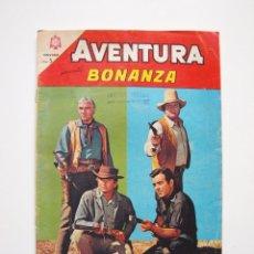 Tebeos: AVENTURA Nº 358 - BONANZA - EL ASALTO A LA DILIGENCIA - NOVARO 1963. Lote 207084968