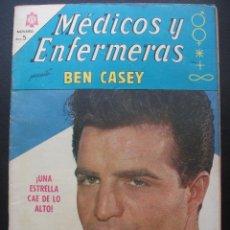 Tebeos: MEDICOS Y ENFERMERAS, Nº 24, BEN CASEY. Lote 207104058