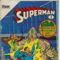 Tebeos: SUPERMAN LOTE DE 23 NÚMEROS - Nº 1 INCLUIDO **EDITORA CINCO COLOMBIA** ¡ESTILO NOVARO!. Lote 207159153