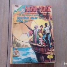 BDs: HATHA-YOGA - NUMERO 16 - CRISTOBAL COLON EN EL SIGLO XX -. Lote 207245636