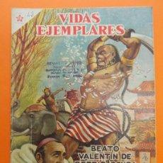 Tebeos: VIDAS EJEMPLARES Nº 42, BEATO VALENTIN DE BERRIO-OCHOA, MARTIR DE FE - AÑO 1957 - ED. NOVARO.. L1254. Lote 240149245