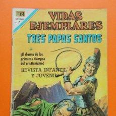 Tebeos: VIDAS EJEMPLARES Nº 308 - TRES PAPAS SANTOS - AÑO 1970 - ED. NOVARO... L1287. Lote 207549742