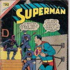 Tebeos: SUPERMÁN - AÑO XVI, Nº 607, JUNIO 7 DE 1967 *** NOVARO MÉXICO - EDICIONES RECREATIVAS ***. Lote 207587911