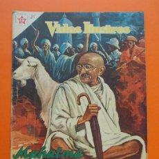 Livros de Banda Desenhada: VIDAS ILUSTRES Nº 25 MAHATMA GANDHI, FORJADOR DE LA INDIA - AÑO 1958 - ED. NOVARO. L1299. Lote 207647227