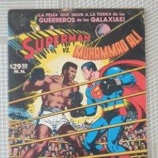 Tebeos: SUPERMAN VS MUHAMMAD ALI. TOMO UNICO. EDITORIAL NOVARO 1978. Lote 209075991