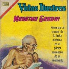 Tebeos: VIDAS ILUSTRES: MAHATMA GANDHI - AÑO XIV, Nº ESPECIAL, NOVIEMBRE 30 DE 1969 *** NOVARO MÉXICO ***. Lote 210081696