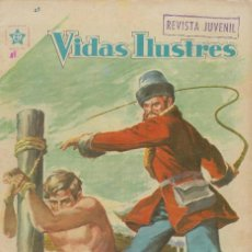 Tebeos: VIDAS ILUSTRES: FEDOR DOSTOYEVSKI- AÑO III, Nº 28 - MAYO 1º DE 1958 *** NOVARO MÉXICO ***. Lote 210180106