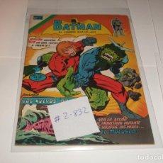 Tebeos: BATMAN 2-832 SERIE AGUILA BUEN ESTADO. Lote 210706366