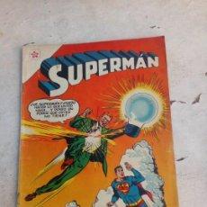 Tebeos: SUPERMÁN NOVARO Nº 95. Lote 211504437