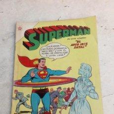Tebeos: SUPERMÁN NOVARO Nº 85 MUY DIFÍCIL. Lote 211505500