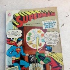 Tebeos: SUPERMÁN NOVARO NÚMERO EXTRAORDINARIO 1º DE JULIO 1959 SUPERMÁN CONOCE A ROBÍN. Lote 211505746