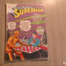 Tebeos: SUPERMAN - NUMERO 309 -. Lote 211774915