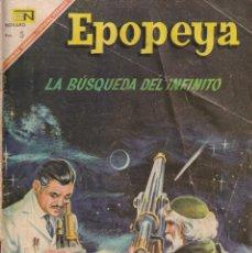 Tebeos: EPOPEYA : NUMERO 108 LA BUSQUEDA DEL INFINITO, EDITORIAL NOVARO. Lote 211778397