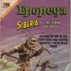 Tebeos: EPOPEYA : NUMERO 128 SIBERIA, EL INFIERNO HELADO, EDITORIAL NOVARO. Lote 211779665