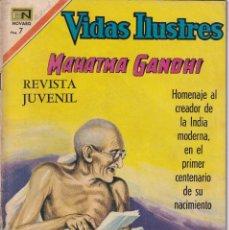 Tebeos: VIDAS ILUSTRES : NUMERO ESPECIAL MAHATMA GANDHI, EDITORIAL NOVARO. Lote 211851968