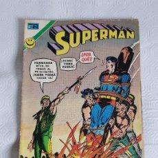 Tebeos: SUPERMAN AÑO XXI Nº881. Lote 211887167