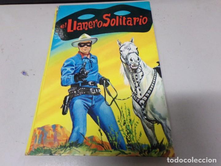 EL LLANERO SOLITARIO COLECCION JUVENIL 1964 EDICIONES FHER (Tebeos y Comics - Novaro - El Llanero Solitario)