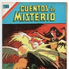 Tebeos: 1975 CUENTOS DE MISTERIO # 1 NOVARO AVESTRUZ BERNI WRIGHTSON HOUSE OF MYSTERY 203 IMPECABLE ESTADO. Lote 213910340