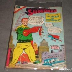 Tebeos: SUPERMAN SERIE COLIBRI 1-35 ARRUGADO. Lote 213917958