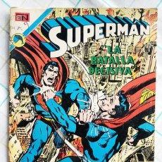 Tebeos: SUPERMAN Nº 902 MARZO/1973. Lote 214195400