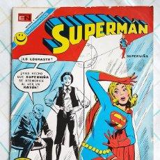 Tebeos: SUPERMAN Nº 866 JUNIO/1972. Lote 214196288