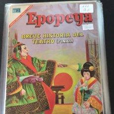 Tebeos: NOVARO EPOPEYA NUMERO 111 NORMAL ESTADO. Lote 214415816