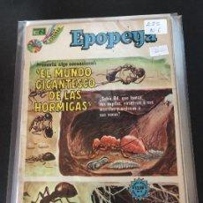 Tebeos: NOVARO EPOPEYA NUMERO 225 NORMAL ESTADO. Lote 214415895