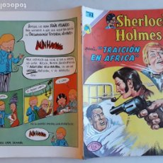 Tebeos: SHERLOCK HOLMES NOVARO Nº 8 TRAICIÓN EN ÁFRICA. Lote 236256360