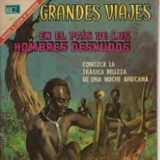 Tebeos: GRANDES VIAJES: EN EL PAÍS DE LOS HOMBRES.. AÑO VIII - Nº 92 - SEP. 1 DE 1970 ** EDITORIAL NOVARO **. Lote 214991738