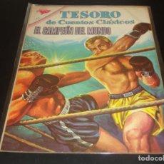 Tebeos: TESORO DE CUENTOS CLÁSICOS 57 NOVARO. Lote 216827522