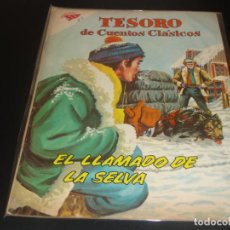 Tebeos: TESORO DE CUENTOS CLÁSICOS 59 NOVARO. Lote 216827566