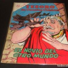 Tebeos: TESORO DE CUENTOS CLÁSICOS 77 NOVARO. Lote 216827736