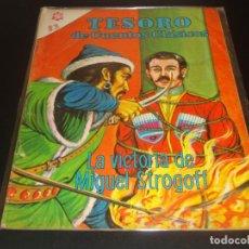 Tebeos: TESORO DE CUENTOS CLÁSICOS 83 NOVARO. Lote 216827768