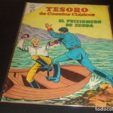 Tebeos: TESORO DE CUENTOS CLÁSICOS 84 NOVARO. Lote 216827866