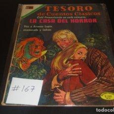 Tebeos: TESORO DE CUENTOS CLÁSICOS 167 NOVARO. Lote 216828052